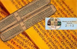 Nepali Manual script