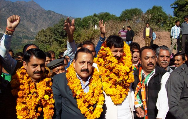 BJP LEADERS AT UDHAMPUR