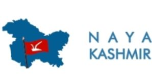 NATIONAL CONFERENCE LOGO-Scoop News