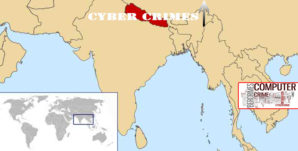 Nepal_world_location_map