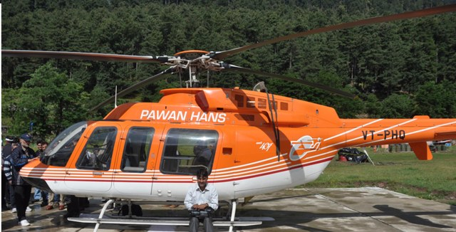 vaishno devi helicopter pawan hans with Peoples Wel E To Amarnath Ji Yatries Inherent To Kashmiri Ethosmir on 2012 12 30 archive together with Indias Energy Security Role Of Offshore Helicopter Operations also Hindu Sacred Places India Religious Tour furthermore The Pilgrimage Yatra Of Mata Vaishno Devi in addition Vaishno Devi.