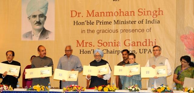 PM releasing Postage Stamp of Mahjoor–Scoop News
