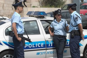Israeli police-Wikipedia Commons