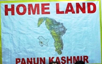 HOMELAND MAP OF PANUN KASHMIR