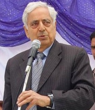 PDP CHIEF MUFTI SYED-Scoop News