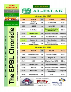 EPBL 2013 Second Conference Schedule of Games for October 18 and 25, 2013