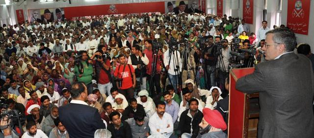 JK CM addressing at Jammu