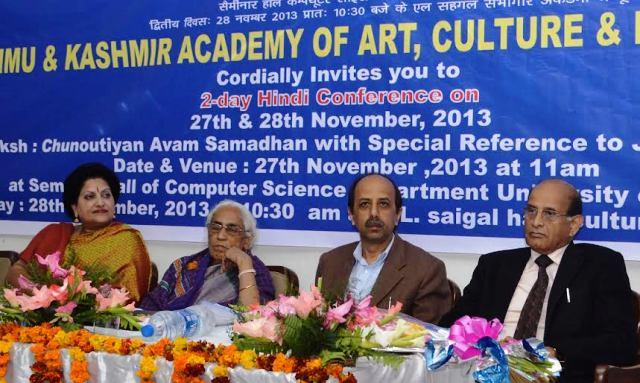 2-day Hindi Conference begins at Jammu
