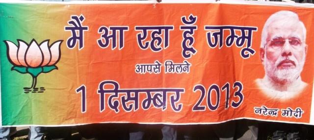 Banner-Narendra Modi's 'Lalkaar rally' scheduled for December 1 at Jammu.