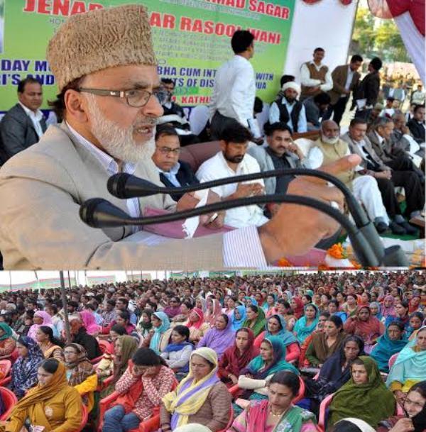 JK Minister   Ali Mohammad Sagar addressng