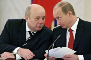 President Putin meest with Security Council members including his top Spymaster Michkail Fradkov - picture here.