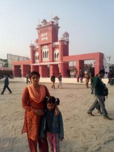 First day of Dhaka International Trade Fair 2014