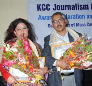 Ms. Babita Basnet and Mr. Dhruba Hari Adhikary, the KCC Journalism Awardees 2070