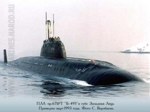 Russian nuclear attack subs begin patrols on the east and west coasts of the United States.