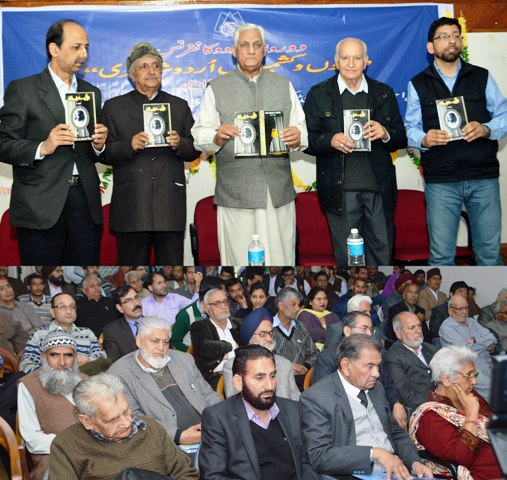 Academy's 2-day Urdu Conference opens in Jammu