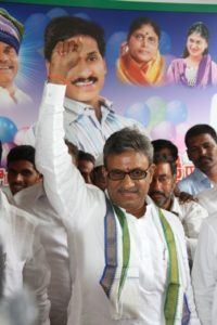 Koneru Prasad Vijayawada YSRCP Lok Sabha Candidate