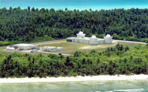 The Ground-Based Electro-Optical Deep Space Surveillance facility at Detachment 2, in Diego Garcia, British Indian OceanTerritory.