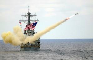 USS Donald Cook.