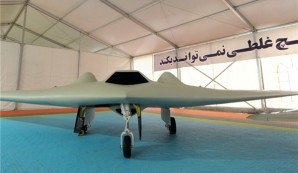 Iranian back engineered drone retrofitted with bombs.
