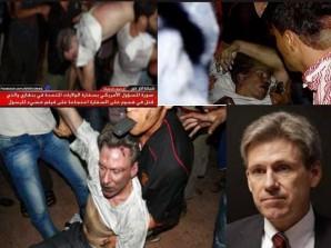 Dead body of Ambassador Stevens.