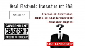 Censorship Rahman
