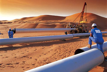 Egypt pipline for natural gas