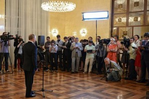 Putin answers journalist questions regarding trip to Cuba...Photo: the Presidential Press and Information Office