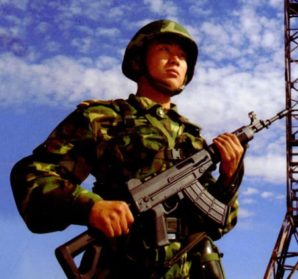 Chinese soldier guards sensitive military site.