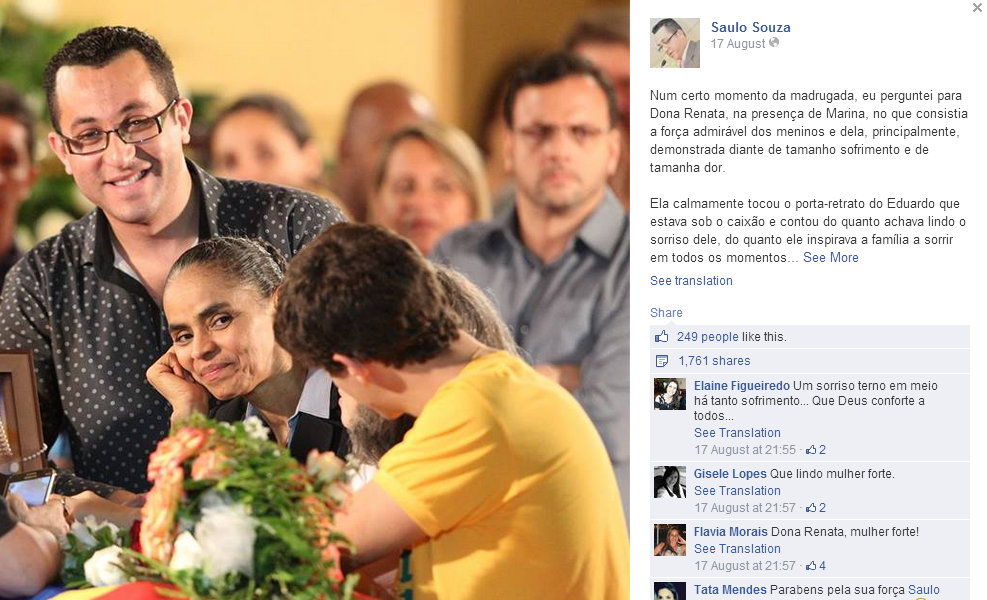 Saulo Souza / Via facebook.com