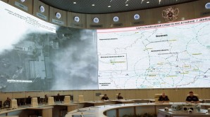 Russian Ministry of Defense command center in Moscow.