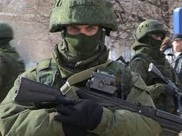 Russian special operations troop.