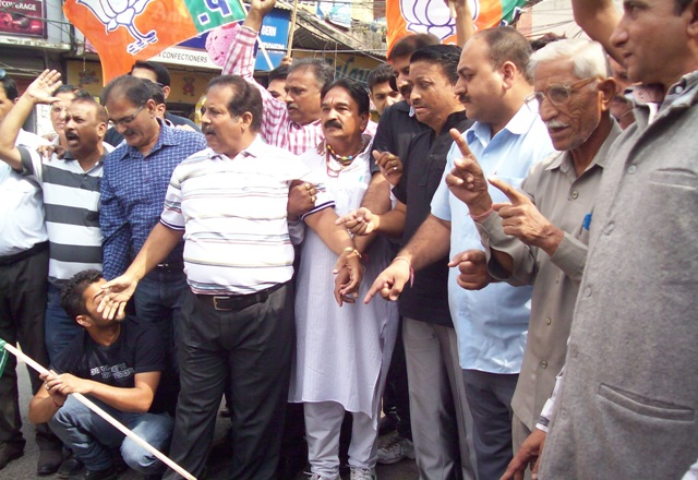 JK BJP protest against Pakistan's firing and shelling on civilian
