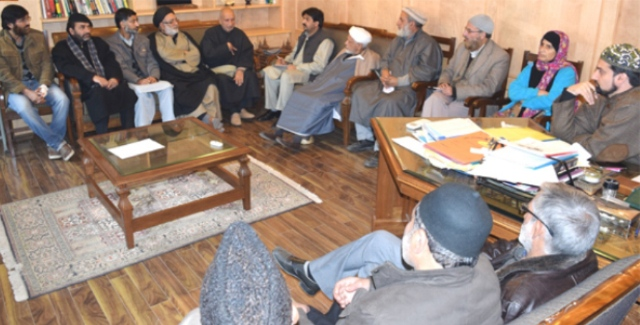 joint meeting of its executive council members