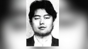 Chinese weapons proliferator Li Fangwei, also known as Karl Lee wanted for his alleged involvement in as a principal supplier to Iran's ballistic missile program.