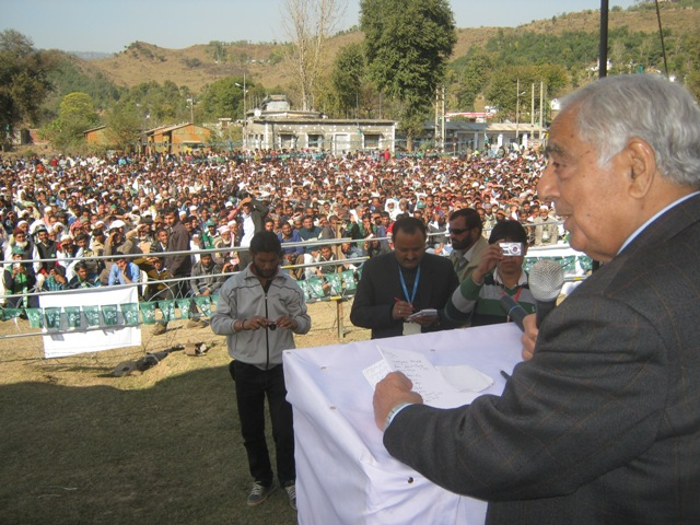 Mufti Sayeed addressing at Poonch