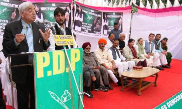PDP rally at Vijaypur