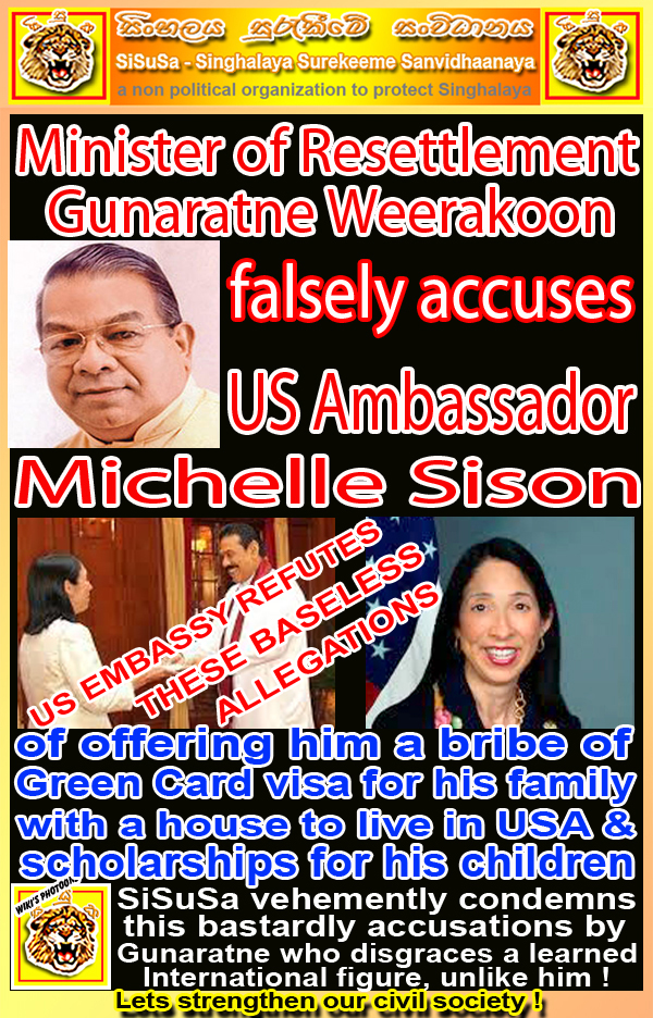 2014-12-12_us-ambassador-sison-bribes-gunaratne-weerakoon-sisusa-puwath-puvath-sri-lanka-almanac-data-portal