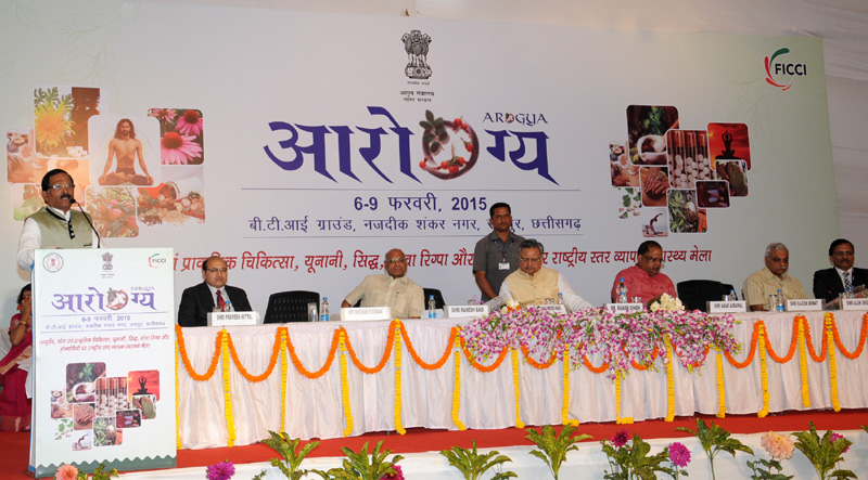 The Minister of State for AAYUSH (Independent Charge) and Health & Family Welfare, Mr. Shripad Yesso Naik addressing at the inauguration of the National Level Comprehensive Health Fair (AROYGA), at Raipur, in Chhattisgarh, on February 06, 2015. The Chief Minister of Chhattisgarh, Mr. Raman Singh is also seen.