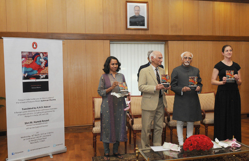The Vice President, Mr. Mohd. Hamid Ansari releasing a book entitled ?Suleiman Charitra ? Kalyana Malla? translated from Sankrit to English by well-known translator of Sanskrit classic, Shri A.N.D. Haksar, in New Delhi on March 18, 2015.
