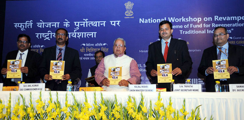 The Union Minister for Micro, Small and Medium Enterprises, Mr. Kalraj Mishra releasing the handbook on SDP/EDP training through RSETIS' & RUDSERIS, at the inauguration of the National Level Workshop on Revamped SFURTI, in New Delhi on March 22, 2015.