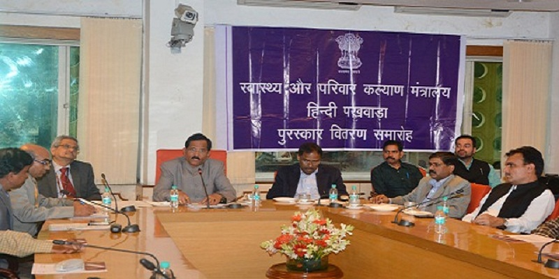 The Minister of State, Ministry of Health and Family welfare, Mr. Shripad Yesso Naik addressing at the awards distribution function of Hindi Pakhwara, in New Delhi on March 04, 2015. The Secretary (Health), Mr. B.P. Sharma, the DGHS, Dr. Jagdish Prasad and the Joint Secretary, Dr. Rakesh Kumar are also seen.