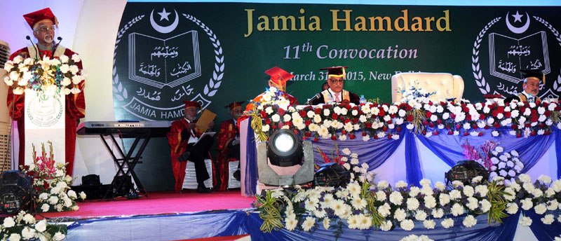 "The Vice President, Mr. Mohd. Hamid Ansari addressing at the ""11th Convocation of Jamia Hamdard"", on the theme ""Education, Empowerment and Employability"", in New Delhi on March 31, 2015."