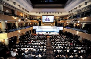 51st Munich Security Conference (MSC)