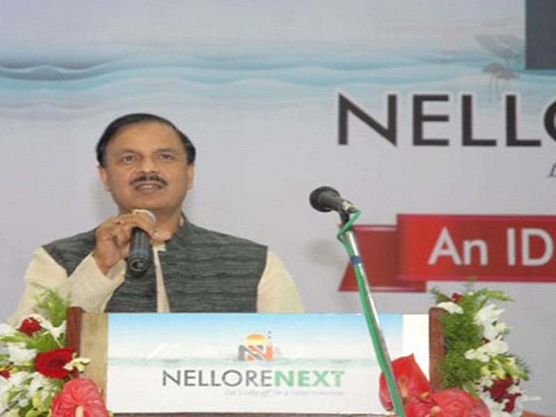 The Minister of State for Culture (Independent Charge), Tourism (Independent Charge) and Civil Aviation, Dr. Mahesh Sharma addressing in the NELLORE NEXT event, in Nellore District, Andhra Pradesh on April 25, 2015.