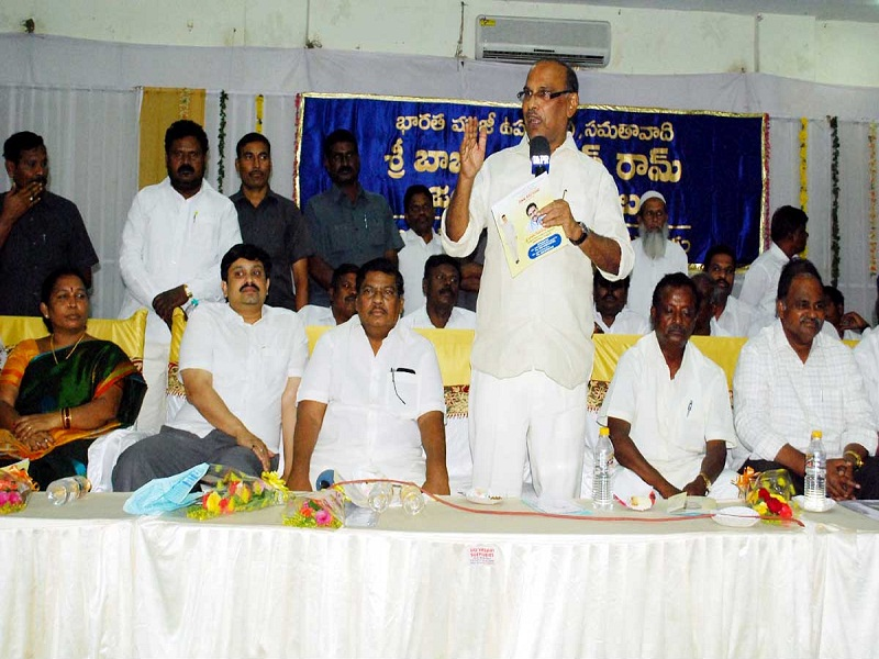Minister for Environment & Forests, B Gopala Krishna Reddy addressing at the birth day Celebrations of late Dr. Babu Jagajeevan Ram, organized at Ambedkar Bhavan, at Chittoor on 05-04-2015. MP N Sivaprasad and other dignitaries are also seen.