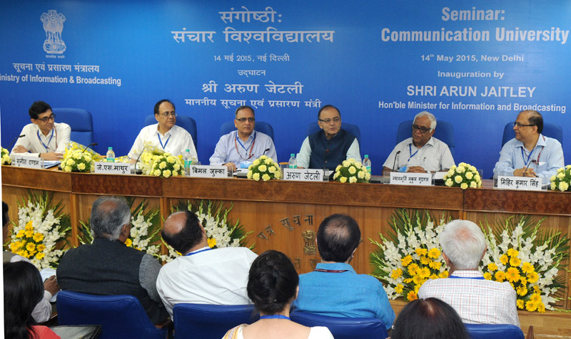 """The Union Minister for Finance, Corporate Affairs and Information & Broadcasting, Mr. Arun Jaitley delivering the keynote address at the Inaugural Session of the seminar on """"Establishment of Communication University"""", organised by the Indian Institute of Mass Communication, Delhi, in New Delhi on May 14, 2015. The Secretary, Ministry of Information and Broadcasting, Mr. Bimal Julka and the Chairman BCCC, Justice Mukul Mudgal are also seen."""