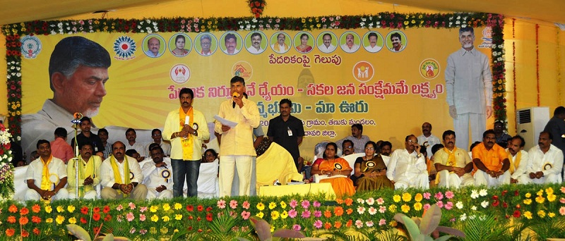 Chief Minister of Andhra Pradesh Mr. Nara Chandra Babu Naidu addressing in Janmabhoomi – Maavooru programme at Velpuru, Tanuku Mandal, West Godavari District on 04-06-2015.
