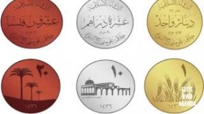 ISIL coinage is based on the Gold standard. It will also feature silver and copper coins as well.