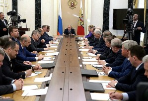 Russian Security Council Meeting.